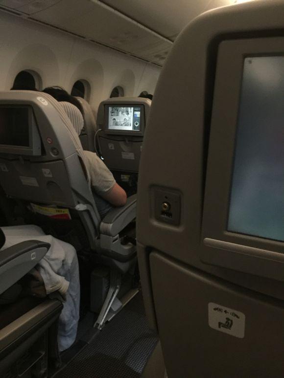 Le vol Paris - Tokyo