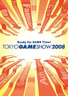Tgs2008_3